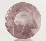 Крупный розовый сапфир 4,1 карат