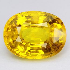Камень желтого цвета фото