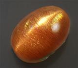 Солнечный камень 5,97 карат