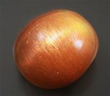 Солнечный камень 9,82 карат