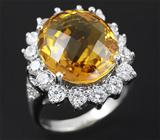 Серебряное кольцо с ярким золотистым цитрином