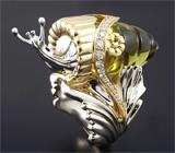 Эксклюзивное скульптурное кольцо «Улитка» с резным лимонным цитрином и бриллиантами