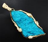 Авторский золотой кулон с хризоколлой 75,15 карат и бесцветными цирконами