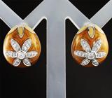 Замечательные серебряные серьги с цветной эмалью