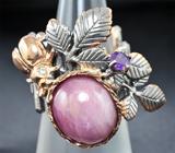 Серебряное кольцо с рубином и аметистами