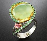 Серебряное кольцо с пренитом, розовым сапфиром и цаворитами