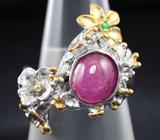 Серебряное кольцо с рубинами и цаворитом