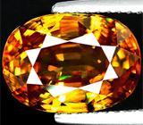 Золотистый сфен 4,55 карат