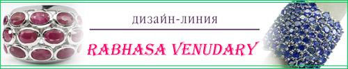 baner_rabkhasa_venudari